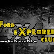ford explorer logo ford explorer explorer