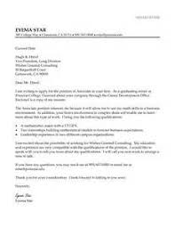 management consulting cover letter sample letter of recommendation