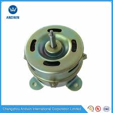 ac fan motor gets china air conditioner parts shade pole air conditioner indoor fan