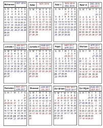 2018 Calendar Islamic Islamic Calendar 2017 Hijri Calendar 1438 Urdu Calendar 2017
