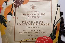 starbucks thanksgiving blend 2017 neetzy practical product reviews