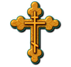 orthodox crosses russian orthodox cross clipart clipground