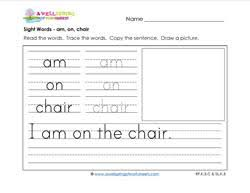 printable kindergarten sight words worksheets by subject a wellspring of worksheets