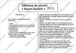 recette de cuisine gateau au yaourt gâteau au yaourt façon marbré recettes cookeo