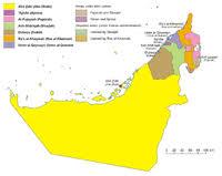 uae map united arab emirates