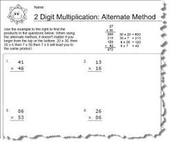 worksheets using an alternative method for 2 digit multiplication