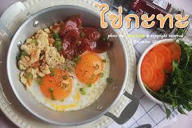 cuisiner wok bloggang com sai eeuu food for wok 18