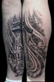Off The Map Tattoo Interested In A Black And Gray Tattoo Off The Map Tattoo