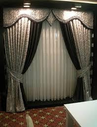 Curtain Decorating Ideas Inspiration Stunning Curtain Decorating Ideas Images Interior Design Ideas