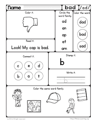 bad worksheet the ad word family primarylearning org