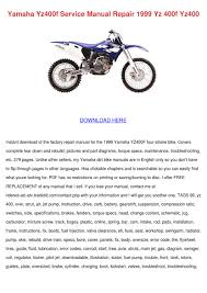 100 2000 yzf600r manual 96 yzf600r wiring diagram wiring