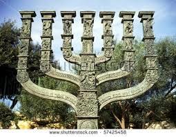 jerusalem menorah menorah by knesset jerusalem stock photo 57425458