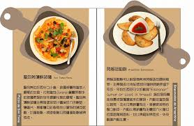 la cuisine de cl饌 麥意斯咖啡蔬食 publicaciones taichung opiniones sobre ús