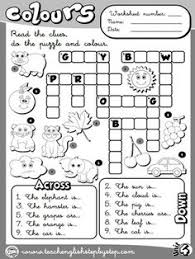 my toys worksheet 7 funtastic english 1 1st graders