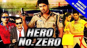 hero no zero sudigadu 2016 new full hindi dubbed movie allari