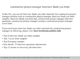 awesome collection of thank you letter job interview project