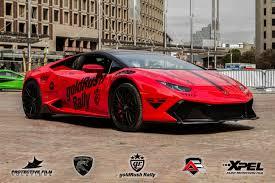 rally lamborghini gold rush rally 2016 u2013 boston massachusetts automotive elegance