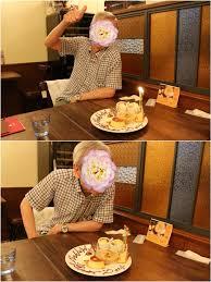 cuisiner les f钁es 金沢ラシック la chic へ 彡絞りの浴衣に半幅帯で主人のお誕生日