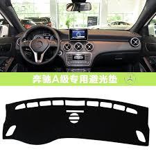 aliexpress com buy dashmats car styling accessories dashboard
