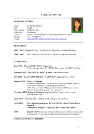 online sample resume 9 best best receptionist resume templates samples images on create my resume skills for receptionist resume skills for sample resume for receptionist