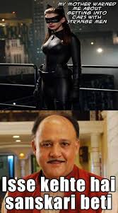 Meme Joke - funniest alok nath memes that went viral on the internet