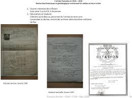 bureau central des archives administratives militaires l armée française en recherches historiques et généalogiques