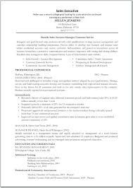 high resume exles for college applications academic resume for high students exle e for high