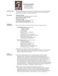 Resumes For Teachers Templates Sample Resume Template For College Application Bank Teller Manager