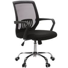 adjustable office chair mesh chair task chair with mid lumbar