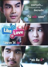 download film thailand komedi romantis 2015 love summer thai movie download cinemark movies 14 cedar hill tx