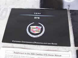 used cadillac sts consoles u0026 parts for sale page 3