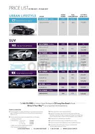 lexus service singapore lexus singapore printed car price list oneshift com