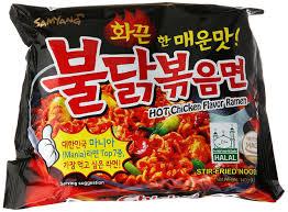 amazon black friday 5 minute deals amazon com nongshim shin ramyun noodle soup gourmet spicy 4 2