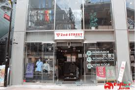 designer second shops second fashion top harajuku recycle shops enablejapan