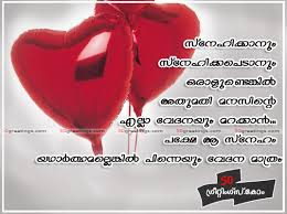 wedding wishes malayalam quotes marrychoice marriage quotes