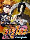 Naruto นารูโตะ ตำนานวายุสลาตัน 10 DVD (ตอนโต)