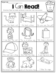 sight word sentences worksheets worksheets