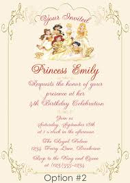 personalized photo invitations cmartistry personalized royal