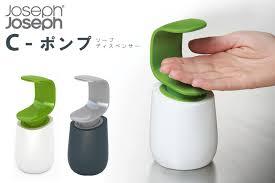 unique soap dispenser interior flaner shop rakuten global market josephjoseph c pump