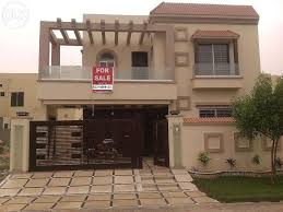 Beautiful Bahria Town Home Design Decorating Design Ideas