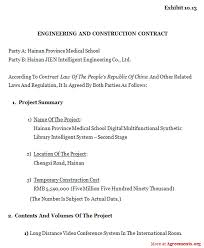 engineering and construction contract agreement sample engineering