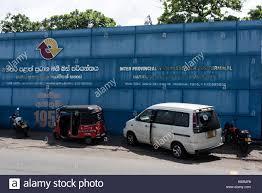 nissan sri lanka sri lankan bus stock photos u0026 sri lankan bus stock images alamy