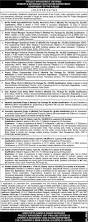 Jobs Economics Degree by Jobs In Primary And Secondary Healthcare Department 10 Jul 2017