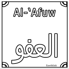 99 projects images allah colouring