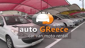 peugeot car hire car rental thessaloniki airport youtube