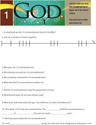 10 commandments graphics worksheets u0026 curriculum for sunday