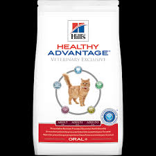 science diet urinary health cat food 28 images hill s science