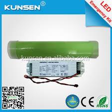 emergency lights with battery backup led emergency conversion kit led emergency lighting module battery
