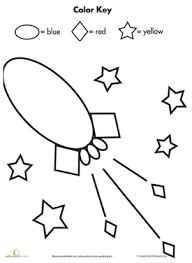color by shape rocket in space worksheet education com