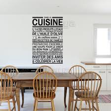 vinyl mural cuisine dans la cuisine vinyl wall stickers wall decals removable